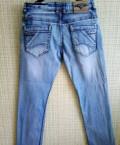 Джинсы мужские, мужские джинсовые куртки colins, Ставрополь