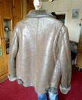 Спортивные костюмы богнер цена, куртка, Магнитогорск