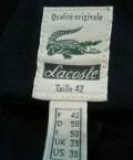 Мужские меховые куртки из норки, шорты lacoste оригинал новые, Чистополь