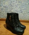 Ботинки, зимние кроссовки adidas с мехом, Оконешниково