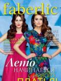 Платье Faberlic, носочки в сетку с бантиком, Тюмень