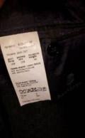 Купить мужское пуховое пальто, костюм, Чистополь