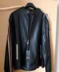 Куртка демисезонная, новая, купить мужские микро плавки, Тарасовский