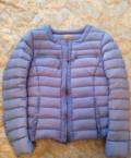 Куртка пуховик новая Pinko, интернет дисконт спортивной одежды, Ставрополь