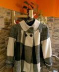 Пальто, интернет магазин одежды для полных по доступным ценам, Советск