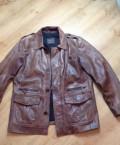 Кожаная куртка бренда TCM Германия, мужская верхняя одежда осень, Зеленоградск