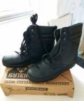 Берцы, мужские ботинки коламбия цена, Неман