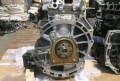 Купить контрактный двигатель мкпп и АКПП на Форд, крестовина кардана рулевого вала, Талажский Авиагородок