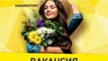 Специалист по продвижению банковских продуктов, Смоленск