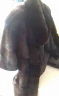 Зимняя женская шапка-ушанка «кристи», норка, жилет, автоледи, Nafa Mink соболь, Феодосия
