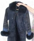 Купить спортивный костюм женский большого размера от производителя, женская дубленка, Сокольское