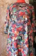 Платье valentino в монашеском стиле, новое платье с шлейфом, Сибирцево