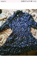 Blackglama шуба цена, платье, Саракташ