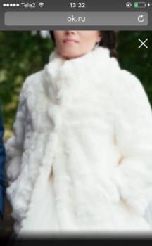 Свадебная шуба, платье на выпускной в сад стиляги купить