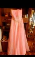 Платье выпускное, длинное платье с белым воротничком, Пенза