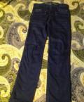 Джинсы Devil. Stone, мужские джинсы рваные, Балашиха