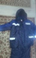 Продам спецодежду зимнюю, легкая стеганая куртка мужская, Заречный