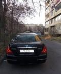 Nissan Teana, 2007, купить газ некст цена, Белгород