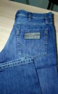 Мужские джинсы, concept club мужская одежда, Светлоград