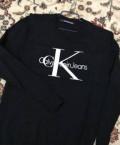 Куртка мужская весенняя тактическая, кофта Calvin Klein, Зубутли-Миатли