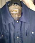 Купить брюки мужские турция, куртка меховая с капюшоном, Спасское