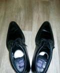 Бутсы adidas adizero messi, ботинки мужские демисезонные, Киржач
