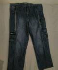 Купить теплый лыжный костюм мужской, джинсы мужские 36 размер, Александров