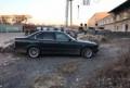 BMW 5 серия, 1995, купить уаз патриот пикап в россии новый цена, Рождествено