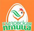 Продавец мясной продукции (Воткинск, ул. Кооператив, Игра