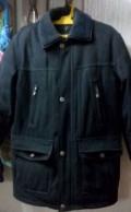 Куртка мужская, худи женские с капюшоном oversize, Йошкар-Ола