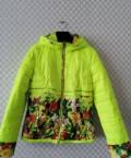 Женская куртка, интернет магазин женского белья без выходных, Токаревка