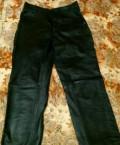 Мото брюки натур. кожа, сток одежды европейских брендов, Гусевский