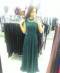 Платье рубашки голубого цвета, платье на выпускной, Крутая Горка