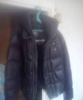 Зимняя куртка, найк горнолыжные костюмы для женщин, Рязань