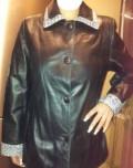 Магазин женской одежды шумахер, куртка кожаная, Симферополь