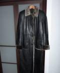 Пальто кожаное теплое с жилеткой, молодежная верхняя одежда больших размеров для женщин интернет магазин, Ижевск