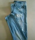 Купить одежду elisabetta franchi в интернет, джинсы pullbear 24, Кытманово