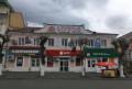 Менеджер в отдел кожгалантереи и обуви, Вольск