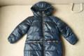Куртка демисезон фирмы Next, Засечное