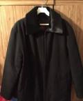 Горнолыжная одежда sportalm скидки, куртка мужская с подстежкой, Самбек