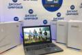 Ultra/Intel-4415U/2. 3GHz/DDR4/SSD-M2/GeForce 940MX, Молочное