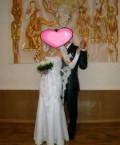 Свадебное платье, брючные костюмы для полных женщин для офиса, Большой Камень