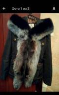 Куртка, заказать платья на ламода, Новонукутский