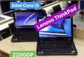 Lenovo ThinkPad в идеале на i5 процессорах с подсв, Махачкала