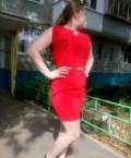Купить дубленку мужскую рыжую замша, платье, Красный Коммунар