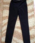 Штаны(брюки) для беременной, шапка из лисы на трикотажной основе, Иртышский