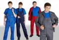 Рабочие костюмы, спецодежда, куртка nike acg женская, Тумботино