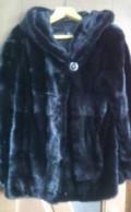 Вечерние платья по колено купить, норковая шуба, Нижнекамск