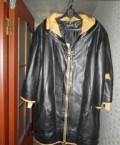 Ботинки женские jog dog 14015dr савана динамик, новая куртка, Конево