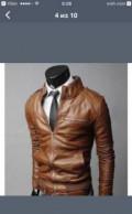 Майка женская длинная на тонких бретельках, мужская куртка, Шаблыкино